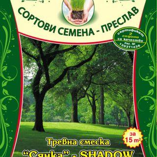 """Тревна смеска """"СЯНКА""""-300гр."""