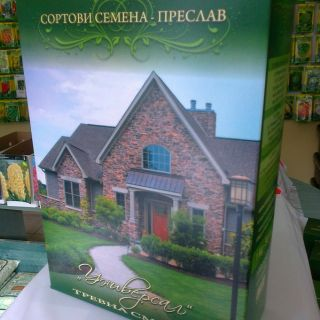"""Тревна смеска """"УНИВЕРСАЛ""""-1кг"""