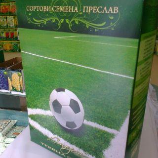 "Тревна смеска ""СПОРТ ""-1кг."