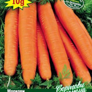 Моркови Нантски-10гр/около 6000сем.