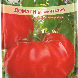 Домати Фантазия-0.3гр./100сем.