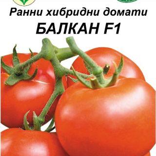 Домати Балкан F1,0.5гр./около 150 с./
