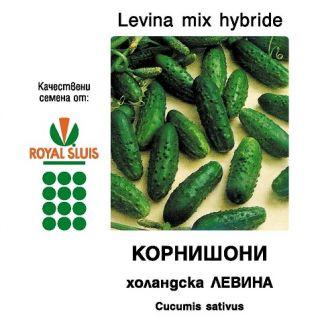 Краставици Levina mix F1- 5гр.