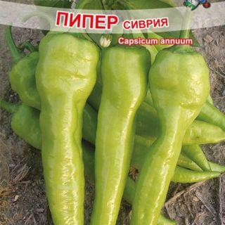 Пипер СИВРИЯ-2гр.