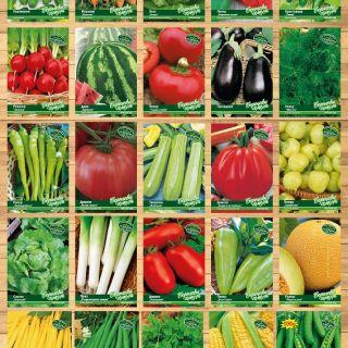 Стелаж Зеленчуци